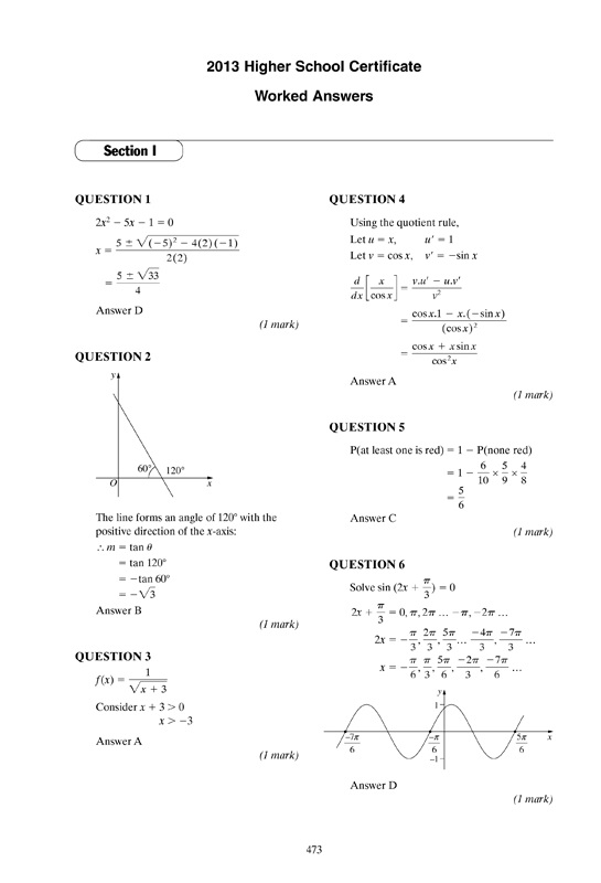 past hsc mathematics papers answers I have just noticed that hsc+cssa trial past papers + answers sorted by topic, for 2u, 3u and 4u maths have been uploaded to the resources section.