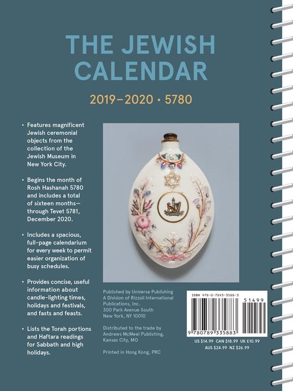 The Jewish Calendar 2019-2020 16-Month Engagement, Jewish