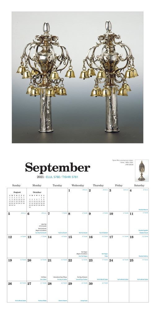 The Jewish Calendar 2020 Calendar, Jewish Year 5780 by