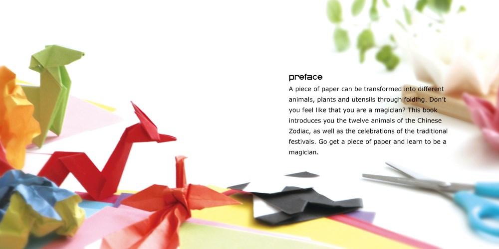 Booktopia Chinese Origami For Children Fold Zodiac Animals