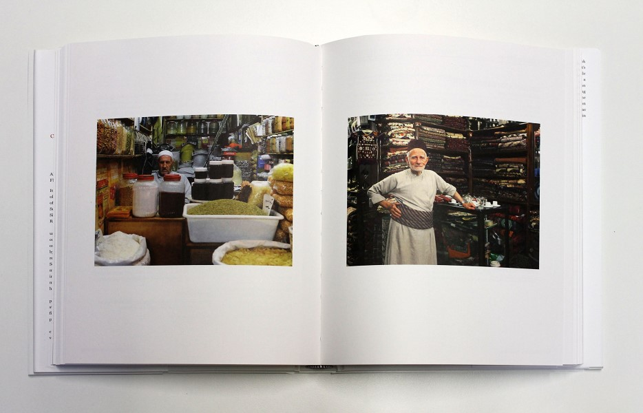 The Aleppo Cookbook Celebrating The Legendary Cuisine Of Syria By