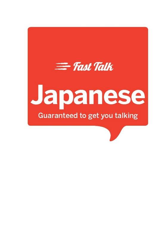Talk to japanese online