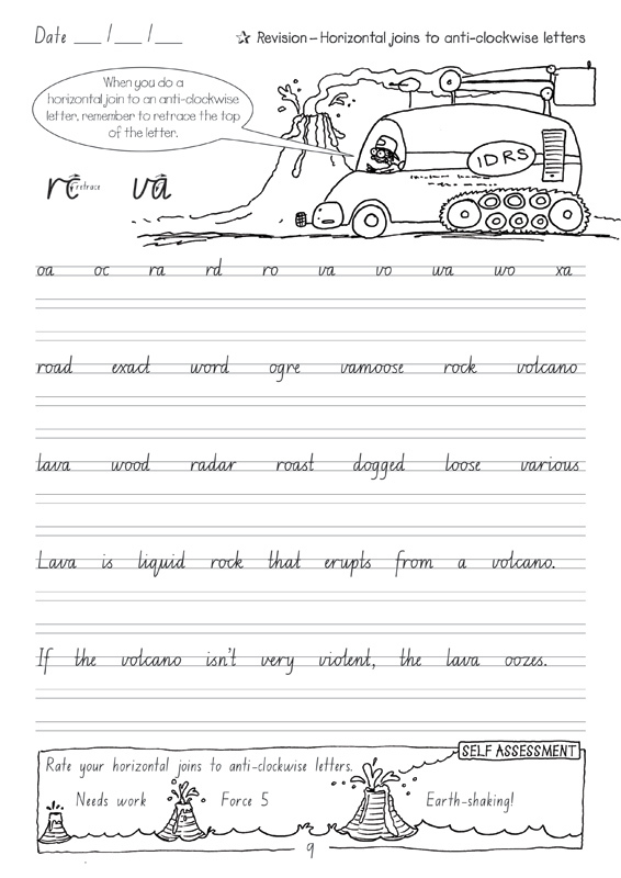 nsw year 5 dictionary words