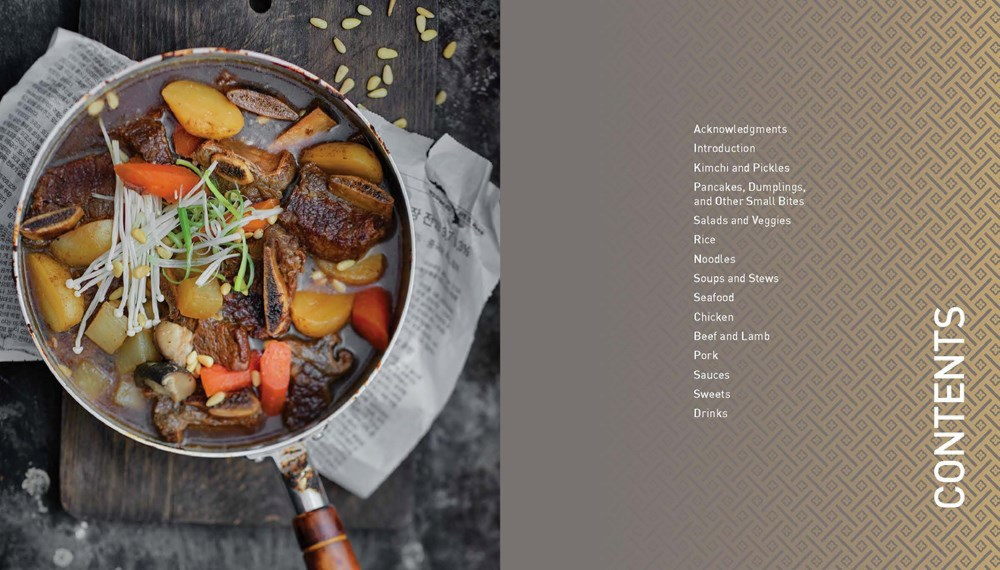 Booktopia korean food made simple easy and delicious korean ebook view product forumfinder Image collections