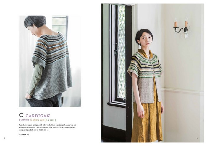 Booktopia - Japanese Knitting, Patterns for Sweaters, Scarves and ...