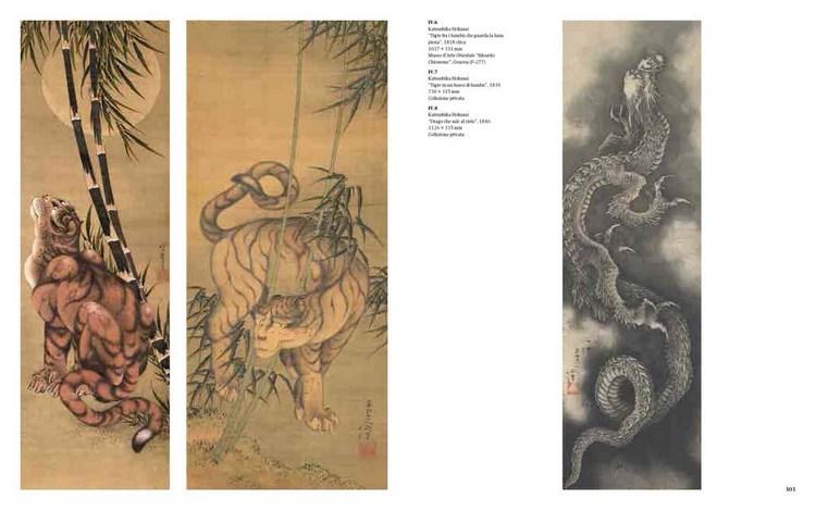 Hokusai The Masters Legacy